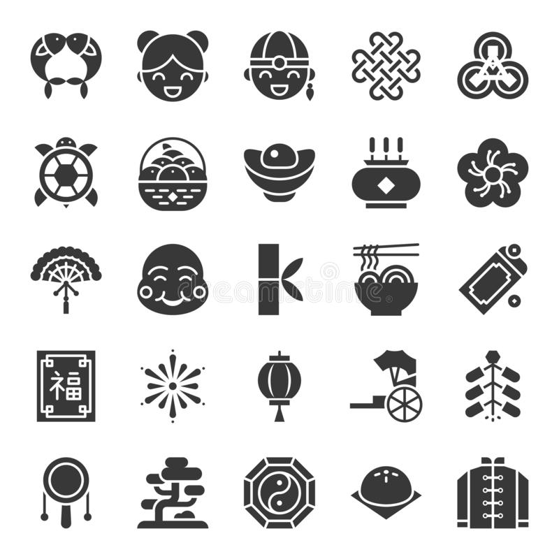 Free Chinese New Year Element, Solid Icon Set 2 Royalty Free Stock Photos - 127778328