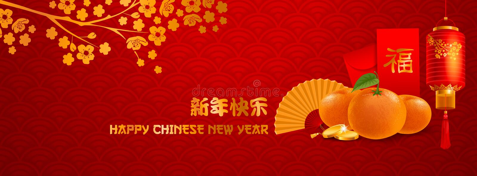 Chinese New Year Facebook Cover Stock Vector Illustration Of Profile Brand 83789202 Fireworks 2021 happy new year facebook cover photo. dreamstime com