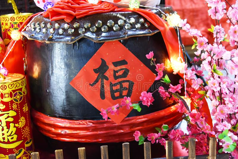 Chinese new year decoration. Chinese new year festival decorations, ang pow or red packet and gold ingots with chinese drum. Chinese character means fortune or stock photos
