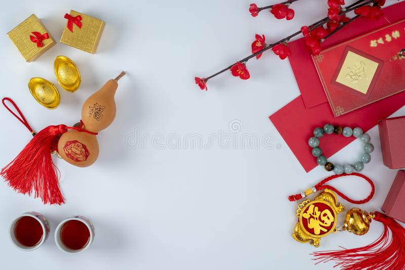 Chinese new year festival decorations Happy Chinese new year Accessories royalty free stock photo
