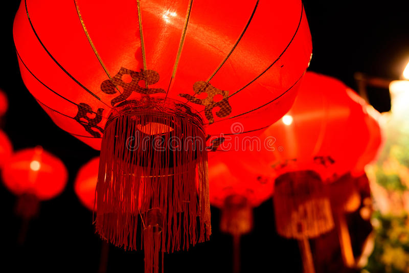 Chinese New Year Festival stock images
