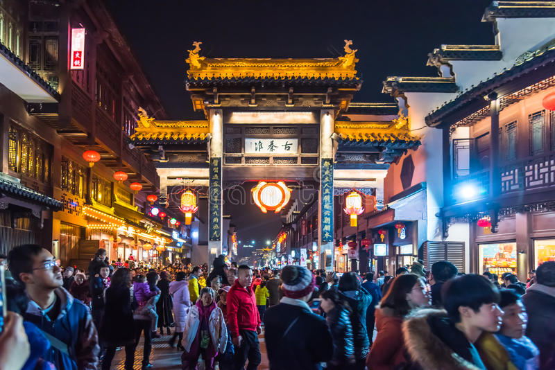 Chinese New Year first night in The Confucius Temple Scenic Area royalty free stock image