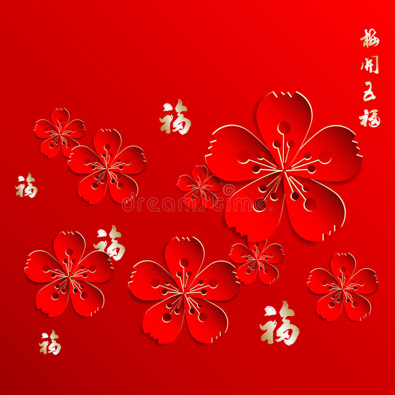 Chinese New Year Flower Background royalty free stock image