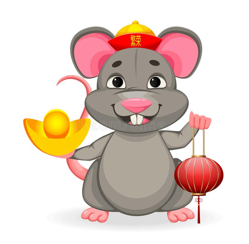Rat As Symbol For Chinese Zodiac Stock Vector ...
