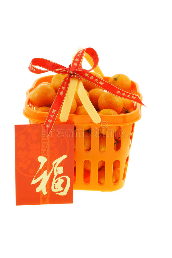 Chinese New Year Gift Basket Stock Images Image 12788004
