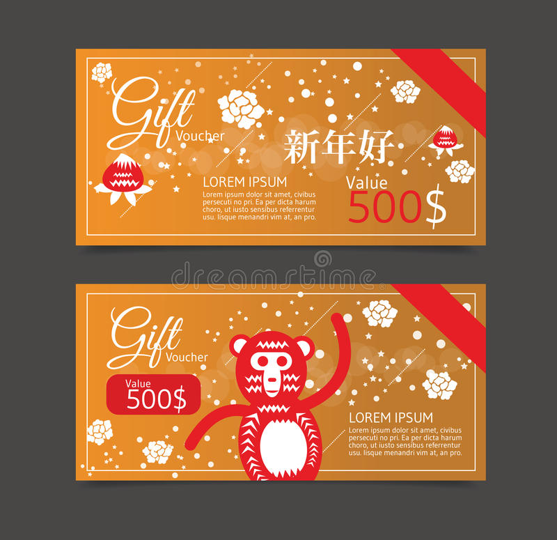 Chinese new year gift voucher golden card stock vector download chinese new year gift voucher golden card stock vector illustration 64931711 yelopaper Gallery
