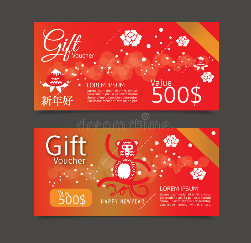 Chinese new year gift voucher red card year of the monkey stock download chinese new year gift voucher red card year of the monkey stock yelopaper Gallery