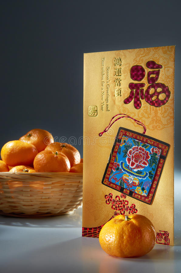 Download Chinese New Year Greeting stock photo. Image of oranges - 22443386