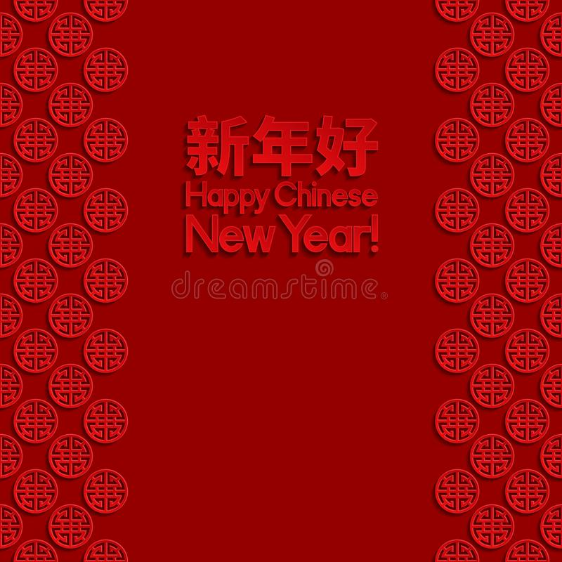 Free Chinese New Year Greeting Card Stock Photos - 102986413