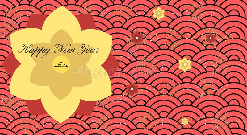 Chinese new year greeting card background or wallpaper royalty free stock images