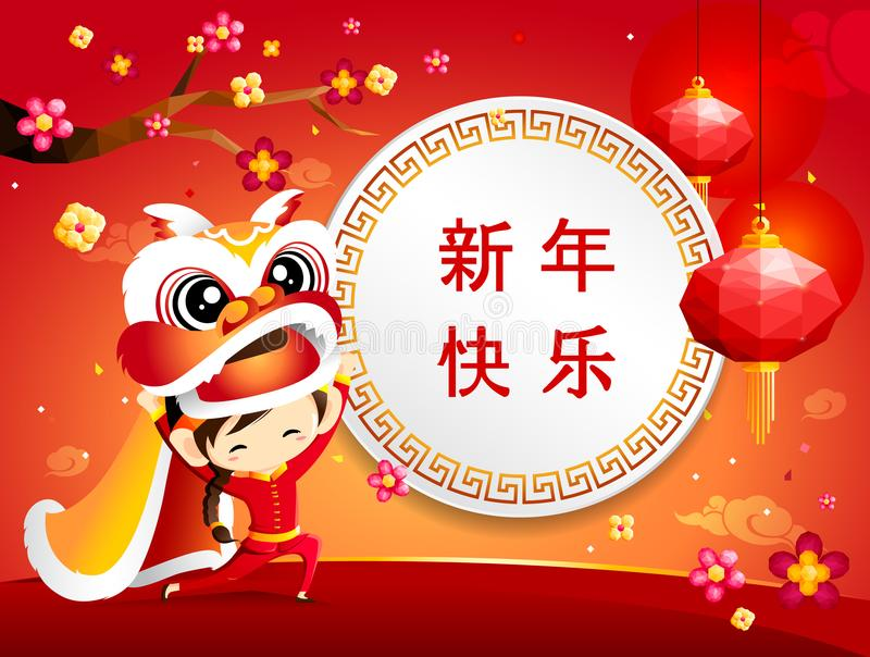 Chinese new year greeting card with boy playing lion dance on red background design. royalty free illustration