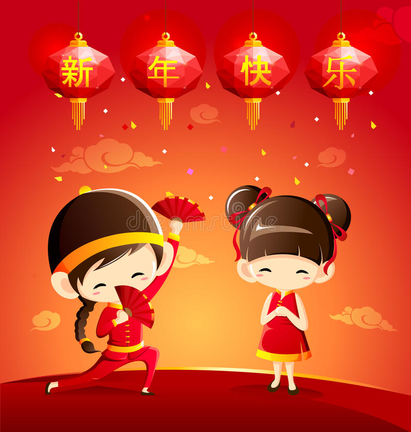 Chinese new year greeting card with children boy and girl in cute traditional costume royalty free illustration