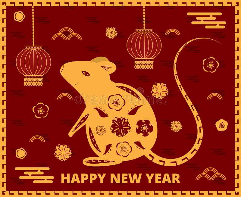 2020 Chinese New Year greeting card with golden rat silhouette, clouds, lantern,. Flowers on red background. Symbol metal mouse flat vector for flyaer, poster stock illustration