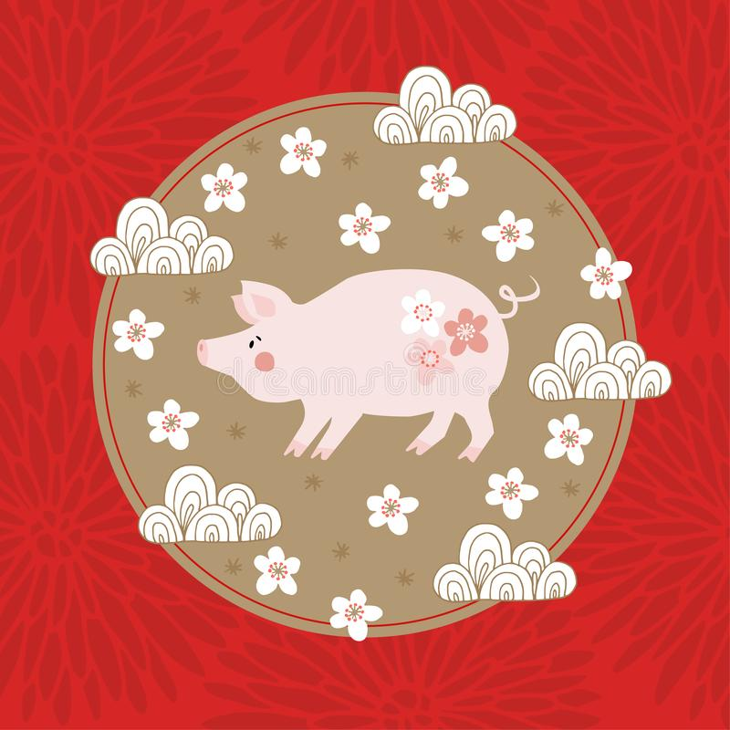 Chinese New Year greeting card, invitation with pig, cherry blossoms and ornamental clouds. Red Asian pattern with stock illustration