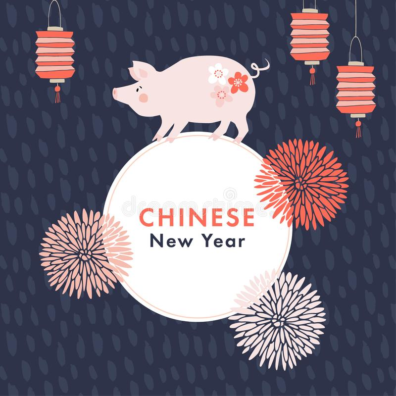 Chinese New Year greeting card, invitation with pig, lanterns, cherry blossoms and chrysanthemum flowers. Vector stock illustration