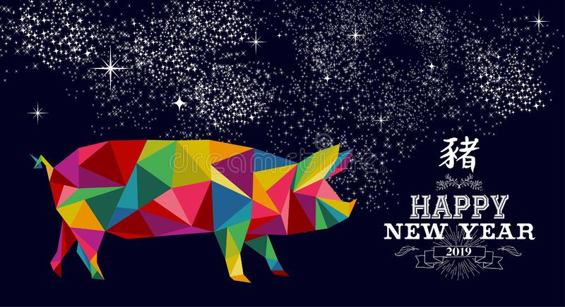 Chinese New Year 2019 low poly colorful pig card. Chinese New Year 2019 greeting card with low poly illustration of vibrant color hog on firework night sky royalty free illustration