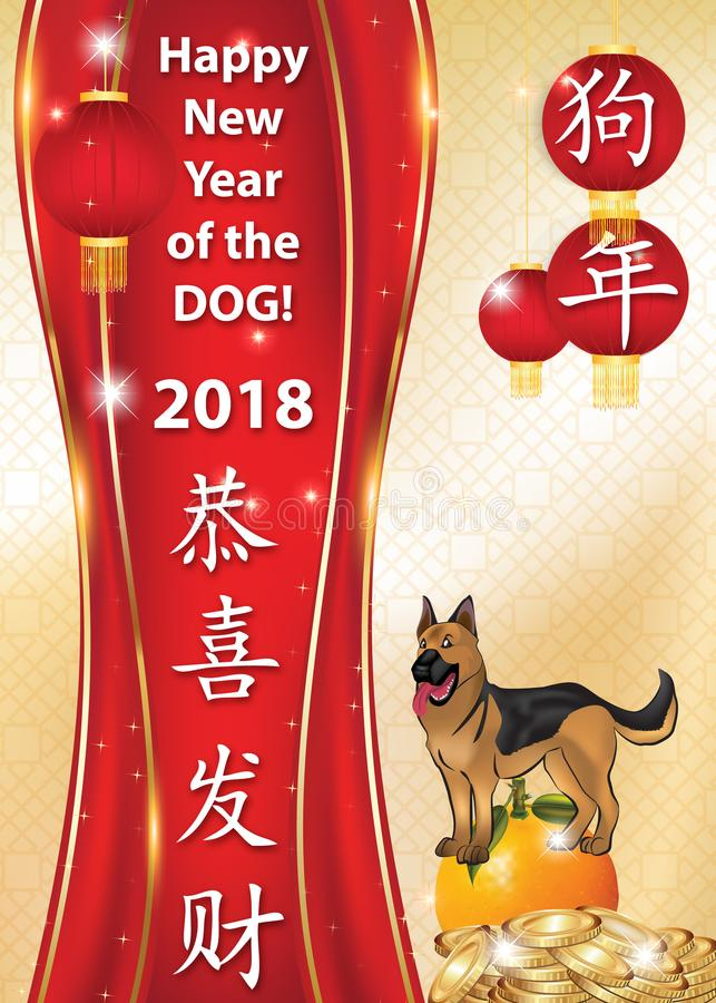 Happy chinese new year of the dog 2018 greeting card with text in 2018 chinese new year greeting card for the lunar new year with text in english and chinese ideograms translation congratulations and make fortune m4hsunfo