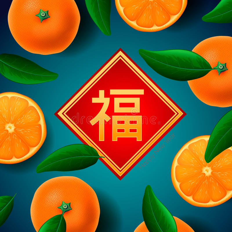 Chinese New Year greeting card, with mandarines royalty free stock image