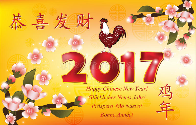 Chinese new year 2017 greeting card in many languages stock vector text translation happy new year chinese english french german and spanish year of the rooster contains cherry blossoms m4hsunfo