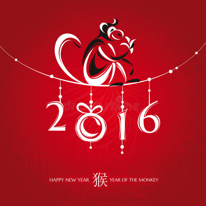 Chinese new year greeting card with monkey stock illustration