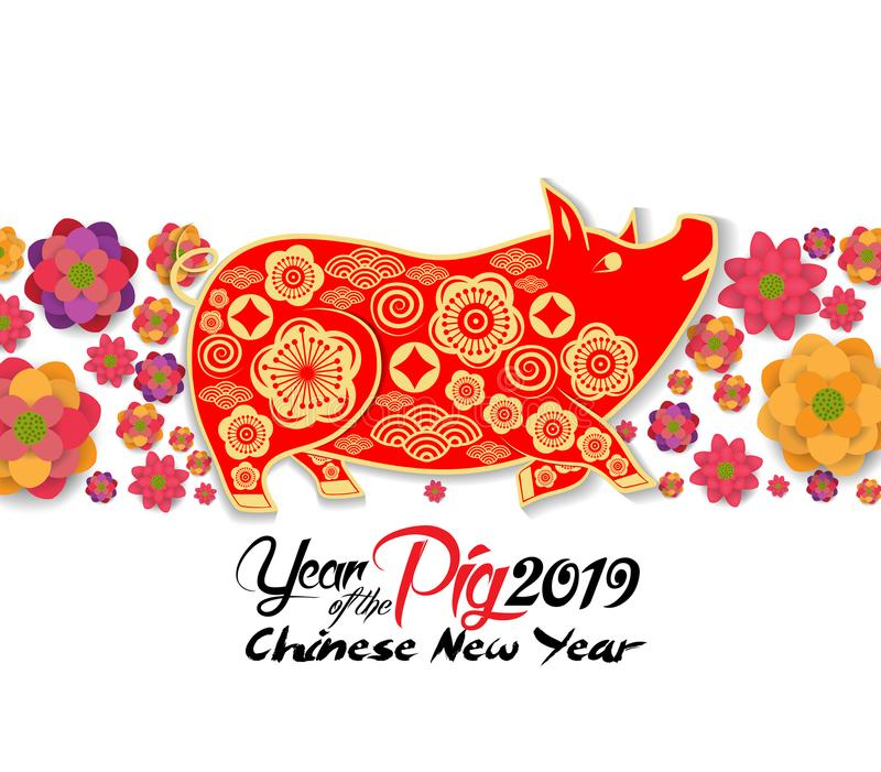 2019 chinese new year greeting card, paper cut with yellow pig and blooming background. Year of the pig royalty free illustration