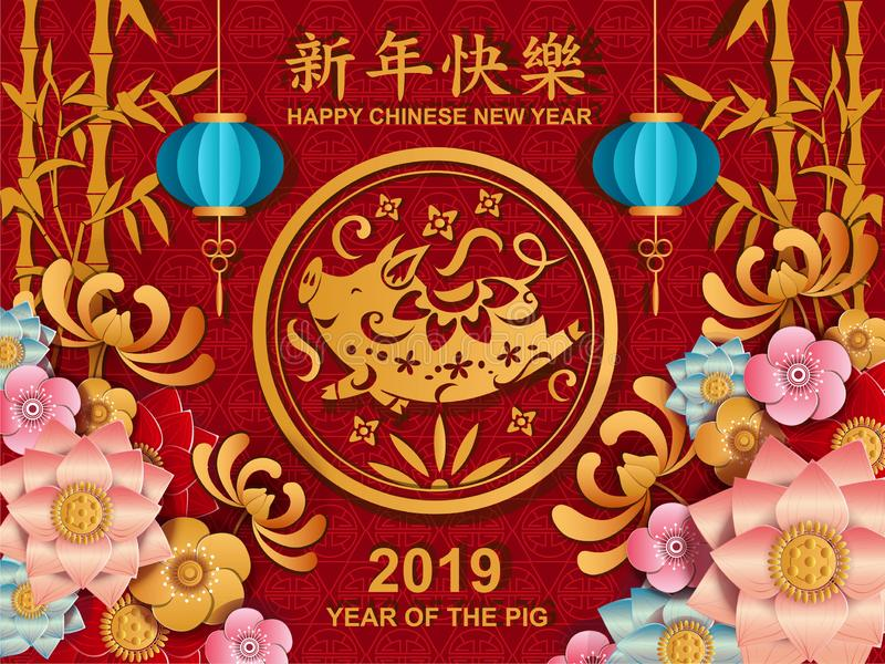 Chinese New Year greeting card with pig and flowers. Traditional stock illustration
