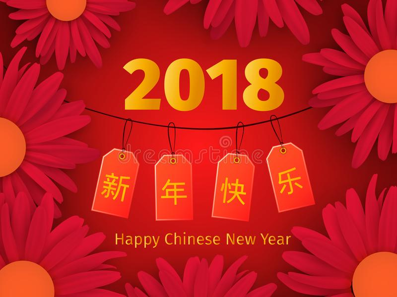 Chinese New Year greeting card with tags and flowers stock illustration