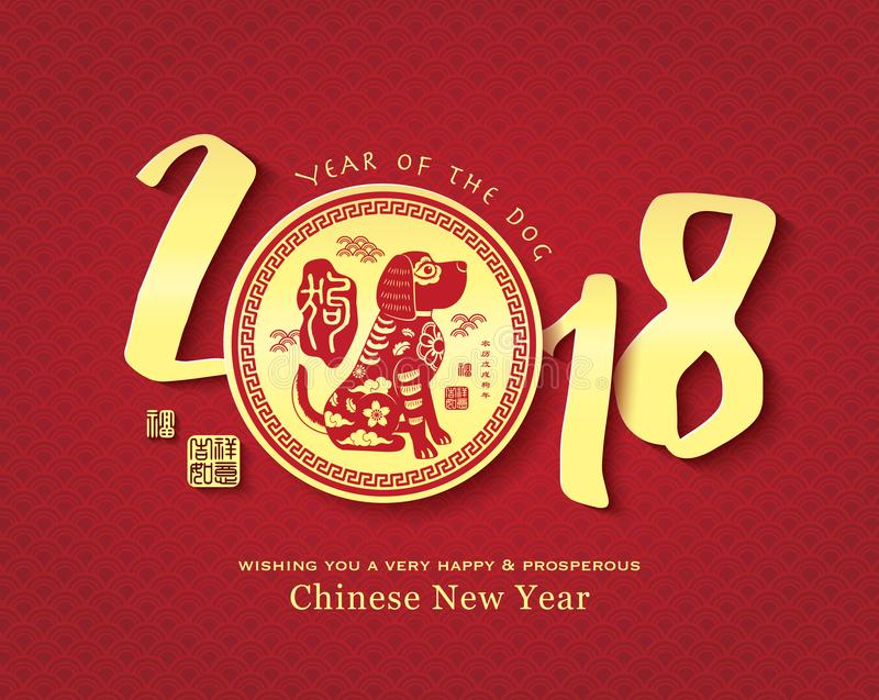 2018 chinese new year greeting card stock vector illustration of download 2018 chinese new year greeting card stock vector illustration of vector sign m4hsunfo
