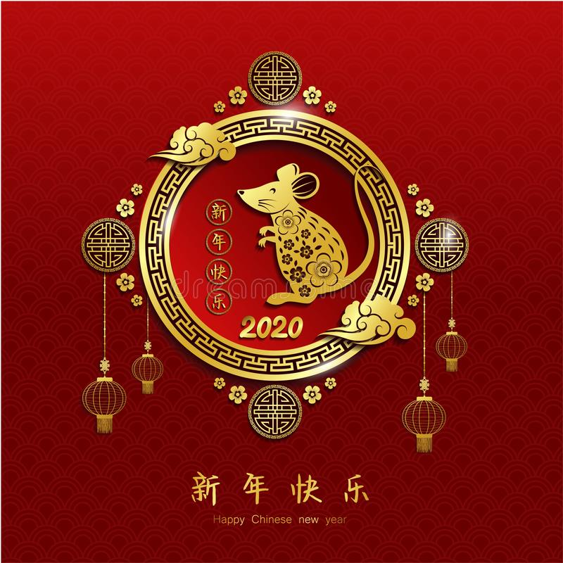 2020 Chinese New Year greeting card Zodiac sign with paper cut. Year of the rat. Golden and red ornament.Concept for holiday banne stock illustration