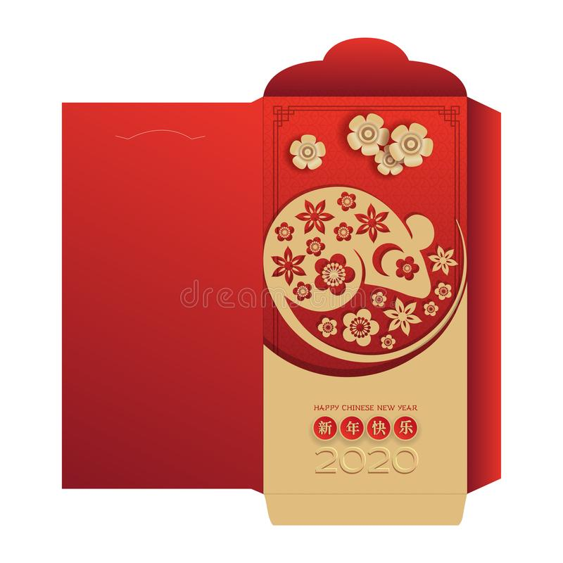 Chinese New Year Greeting Money Red Packet Ang Pau Design. Red and gold paper cut rat character in yin and yang concept royalty free illustration