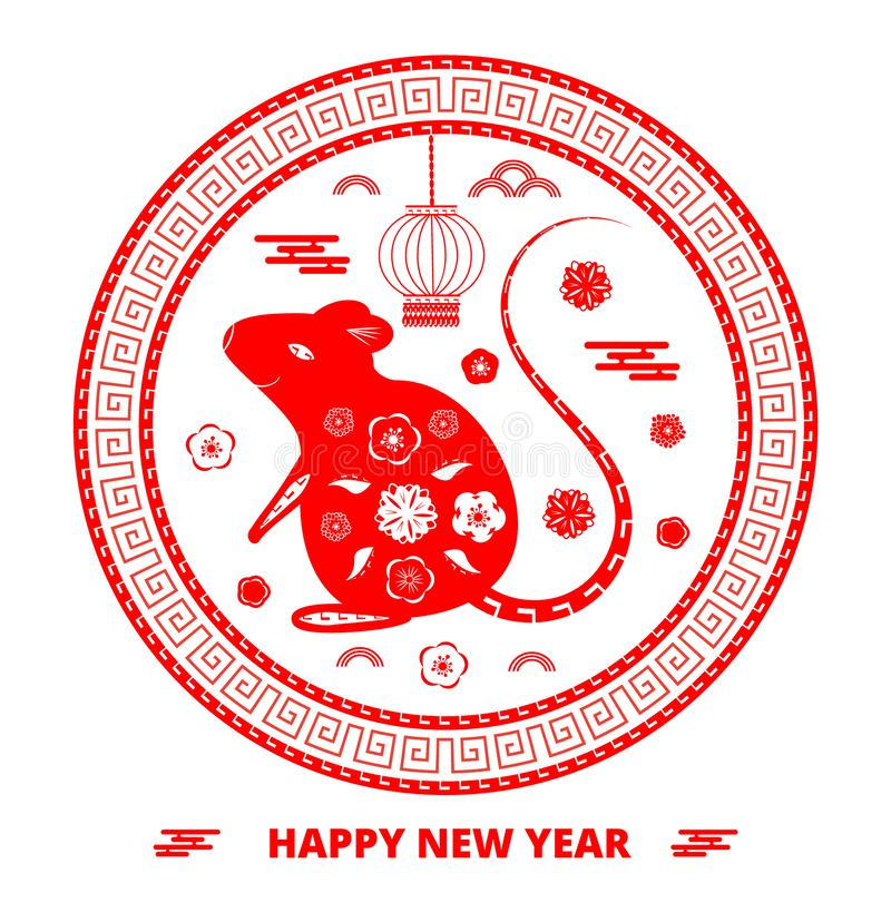 2020 Chinese New Year greeting round card with red rat silhouette, clouds, lantern. Flowers on white background. Symbol of mouse flat design vector, plate stock illustration