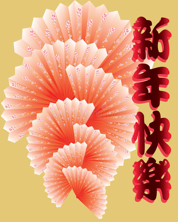 Chinese new year greetings. A group of Chinese new year fans vector illustration