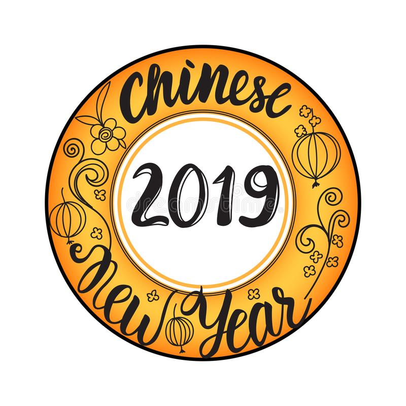 Chinese New Year 2019. Hand drawn Vector illustration isolated on white background royalty free illustration