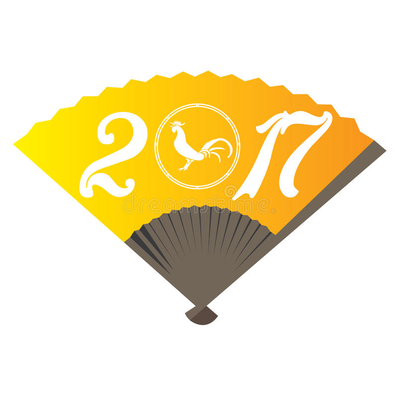 Chinese new year. Hand fan with text, Chinese new year vector illustration stock illustration