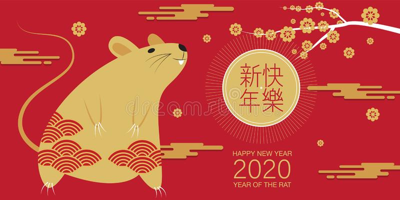 Chinese new year , 2020, Happy new year greetings, Year of the Rat vector illustration