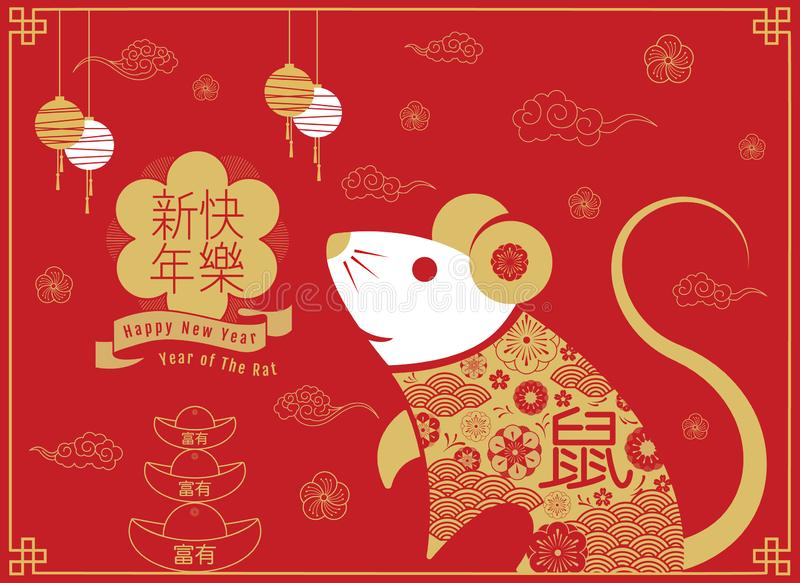 Chinese new year , 2020, Happy new year greetings, Year of the Rat ,Cartoon character vector illustration
