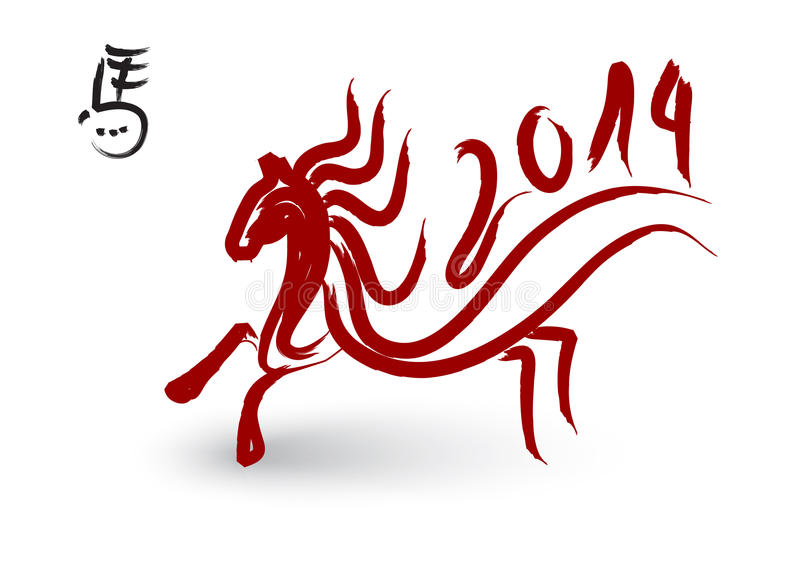 Download Chinese New Year Horse Brush Composition Vector Fi Stock Image - Image: 34655981