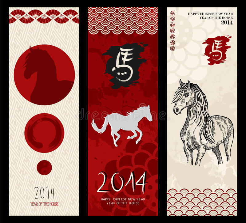 Download Chinese New Year Of The Horse Web Banners. EPS10 File. Stock Vector - Illustration of banner, mammal: 34460294