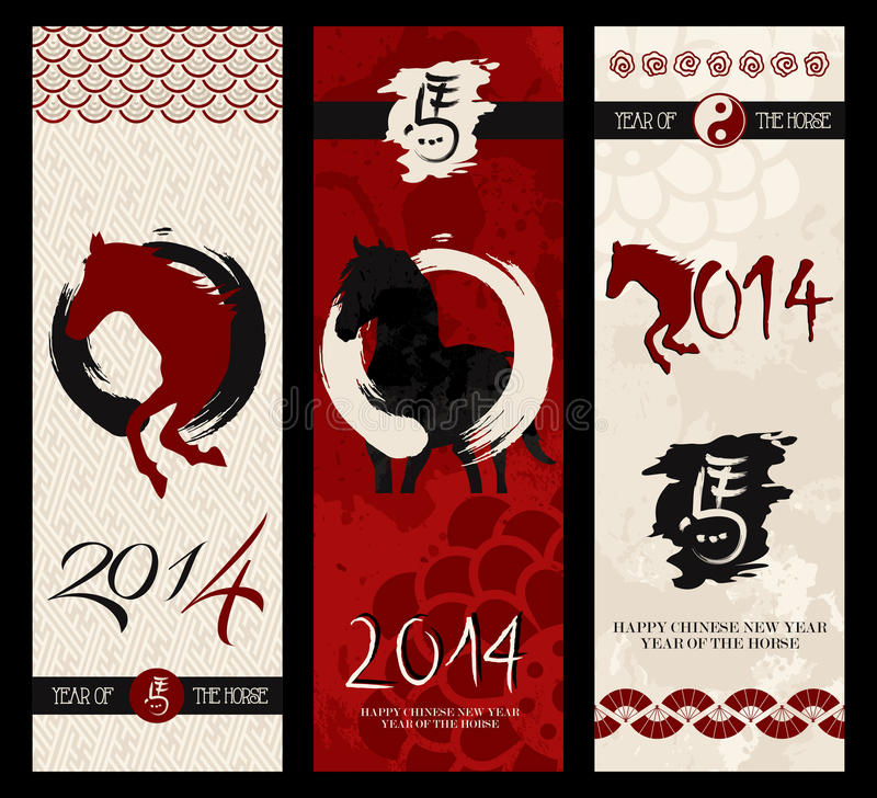 Download Chinese New Year Of The Horse Web Banners Set. Stock Vector - Image: 34655619