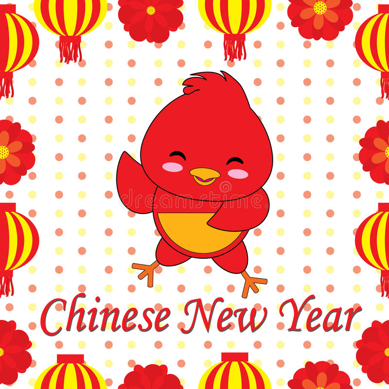 Download Chinese New Year Illustration With Cute Rooster On Polka Dot Background Stock