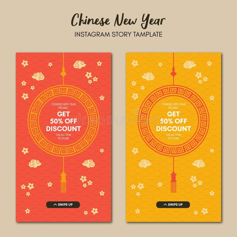 Chinese New Year Instagram Story Template vector illustration