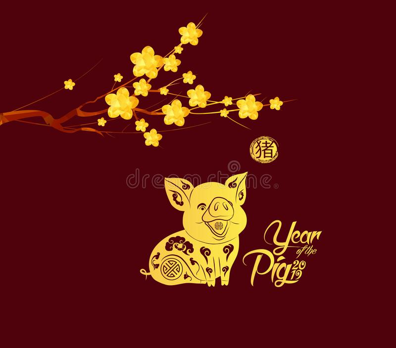 Chinese New Year 2019, Japanese golden geometrical plum blossom hieroglyph Pig stock illustration