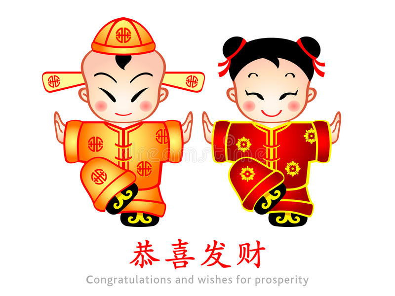 Chinese New Year kids vector illustration