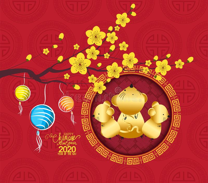 Chinese new year 2020 lantern and blossom. Chinese characters mean Happy New Year. Year of the rat.  vector illustration