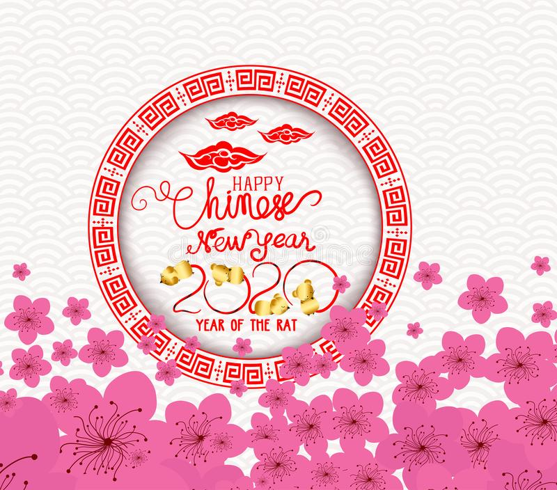 Chinese new year 2020 lantern and blossom. Chinese characters mean Happy New Year. Year of the rat.  stock illustration