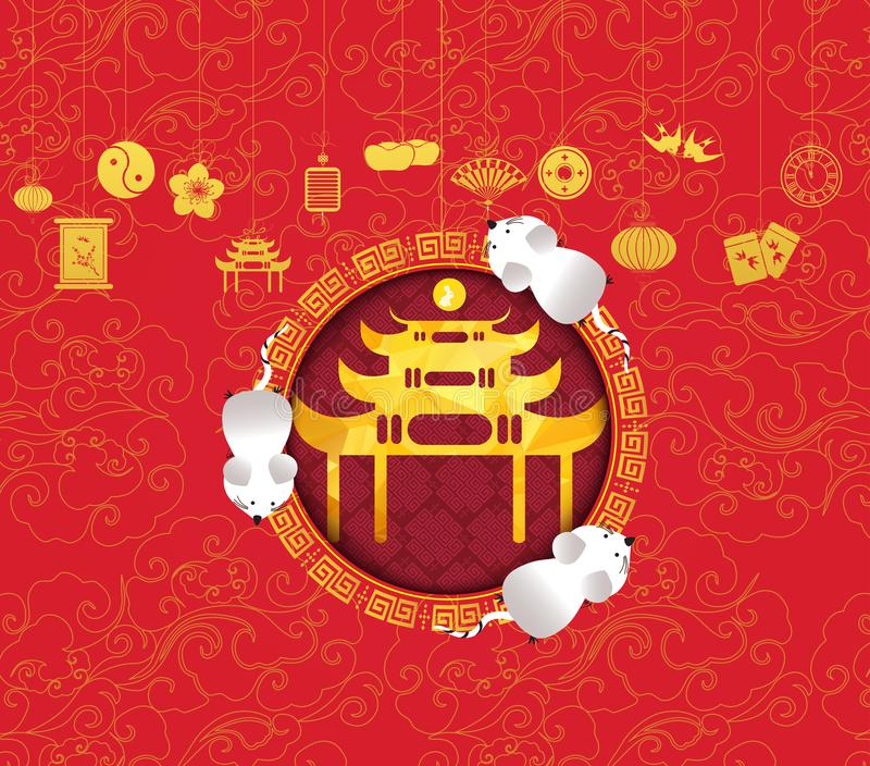 Chinese new year 2020 lantern and blossom. Chinese characters mean Happy New Year. Year of the rat.  royalty free illustration