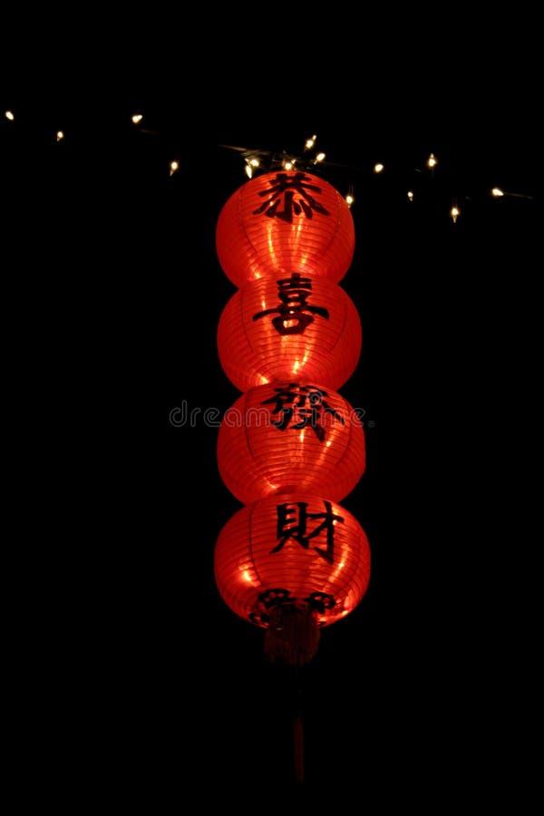 Download Chinese New Year Lanterns stock image. Image of china, asian - 468787
