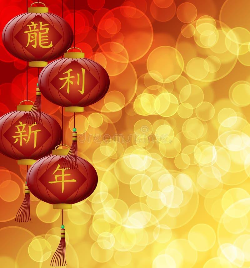 Download Chinese New Year Lanterns Blurred Background Stock Illustration - Image: 21370975