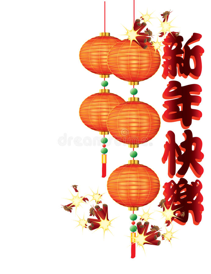 Chinese New Year Lanterns With Firecrackers Stock Vector ...