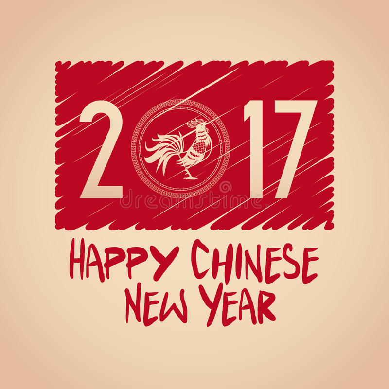 chinese new year 2017 letter rooster stock illustration